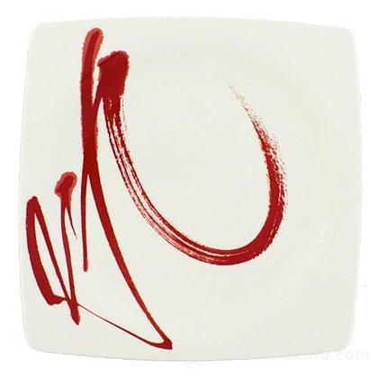 Piatto frutta Painting Red